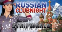 b_210_212_16777215_00_images_slider_stripworld_slider_russian.jpg